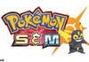 Pokemon S&M comp